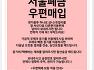 금이빨가격/ 금이빨시세 7월 13일 가격정보