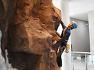 산악의 역사와 문화를 만나는 곳 속초 국립 산악박물관