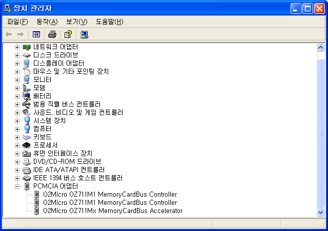 o2micro memory cardbus accelerator driver