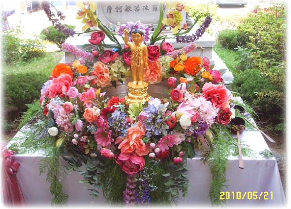 불기2554년 부처님오신날-잠실 불광사