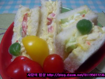 끼니거르지 마~! 딸의 점심 도시락용 계란채소샌드