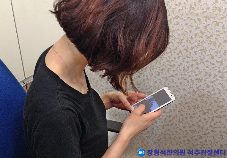 스마트폰으로 인한 목디스크 원인과 치료법