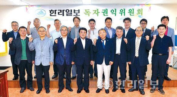 10기 한라일보 독자권익위원회 출범..많은 채찍을..