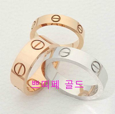 예물 커플반지 디자인, 명품 커플링,까르띠에 반지,러브 반지,최신 유행 커플반지 모양,18k 통반지,까르띠에 나사반지 모양