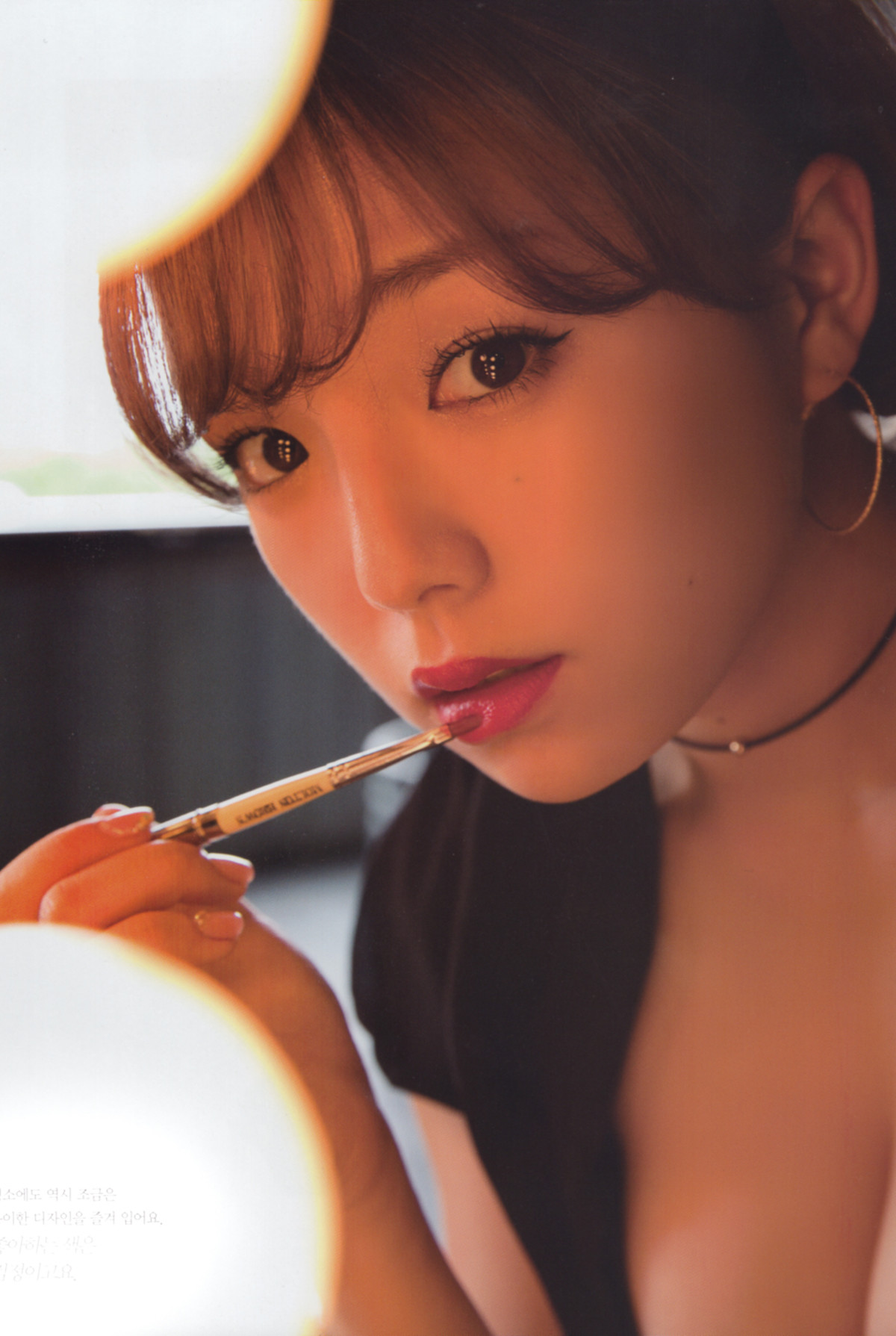cool Japanese glamour Ai Shinozaki